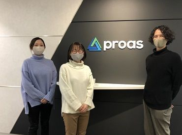 株式会社プロアス 大阪本社の画像・写真