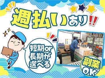 北星産業株式会社 新潟事業所の画像・写真