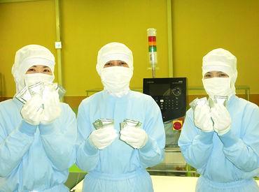 株式会社トッパンコミュニケーションプロダクツ 福山工場の画像・写真