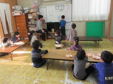 瑞穂南学童保育協力会の画像・写真