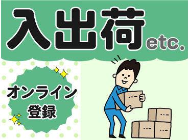 株式会社テクノ・サービス/610631の画像・写真