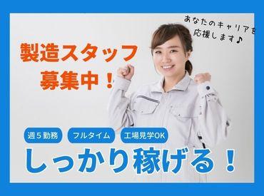 株式会社TME Future ※派遣先 神奈川県相模原市の画像・写真