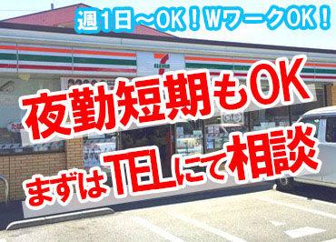 セブンイレブン藤沢本町2丁目店の画像・写真