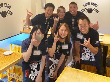 やぶ屋 大須店の画像・写真