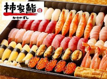 柿家鮨(かきやずし) 葛西店の画像・写真