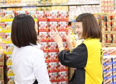 株式会社ドン・キホーテ 新店・事務の画像・写真