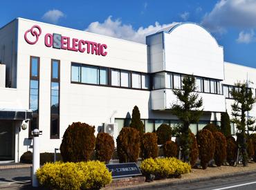 有限会社オーエス電機工業所の画像・写真