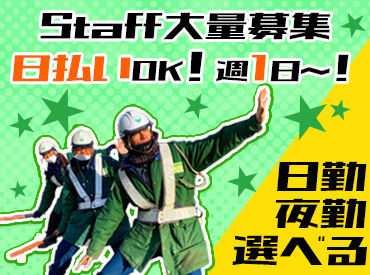 若草総合管理株式会社 [大和高田市エリア] の画像・写真