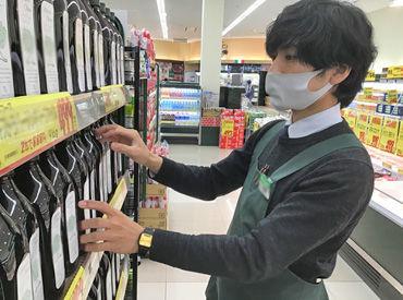 ベーシック 松阪店の画像・写真