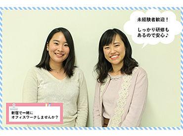 株式会社さなる(掲載用)の画像・写真