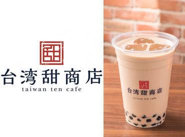 台湾甜商店 モラージュ柏店の画像・写真