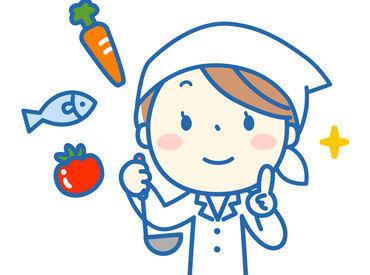 東住吉マルタマフーズ株式会社の画像・写真