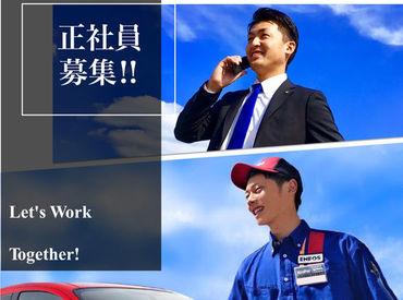 ユウシード東洋株式会社の画像・写真