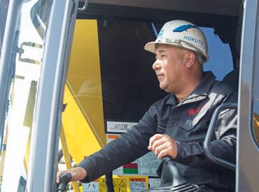 株式会社北斗 佐世保営業所の画像・写真