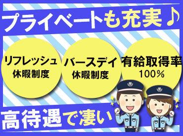 有限会社警備センター東亜の画像・写真