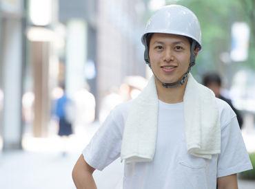 伊藤建装株式会社の画像・写真