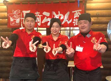 長崎らーめん西海製麺所多摩センターの画像・写真