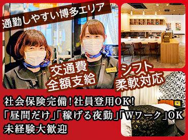 アパホテル〈福岡天神西〉の画像・写真