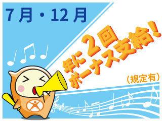 株式会社 新日本 (案件No.10046)の画像・写真