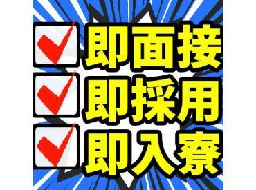 株式会社京栄センター 大阪営業所/KCO-IIMTの画像・写真