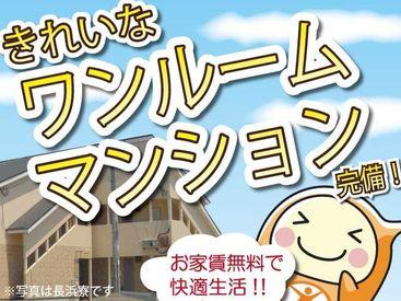 株式会社 新日本 (案件No.10239)の画像・写真