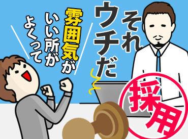 株式会社ティー・オー・エー 川崎営業所 横浜エリアの画像・写真