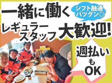株式会社ワークスタッフ中国 ※勤務地:広島市安佐南区 の画像・写真