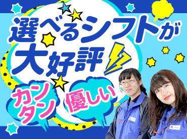SGフィルダー株式会社 ※五反田エリア/g101-1002の画像・写真