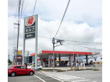 株式会社西日本エネルギー ※勤務地:セルフクイック長浜の画像・写真