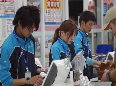 かめや釣具 浜田店の画像・写真