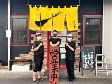 大地のうどん 大宰府店の画像・写真