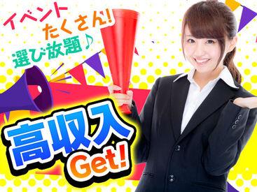 株式会社トライ・アットリソース/TS06渋谷0102Aの画像・写真