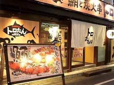 めっちゃ魚が好き株式会社の画像・写真