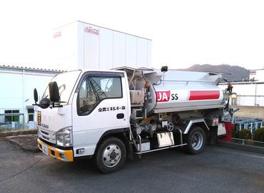 全農西日本エネルギー株式会社の画像・写真