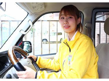 宅配クック123(ワン・ツゥ・スリー) 鈴鹿店の画像・写真
