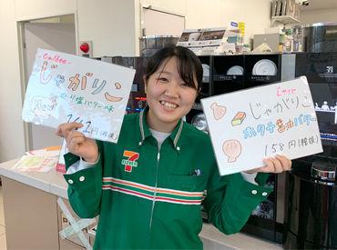 セブンイレブン 川崎中島2丁目店の画像・写真