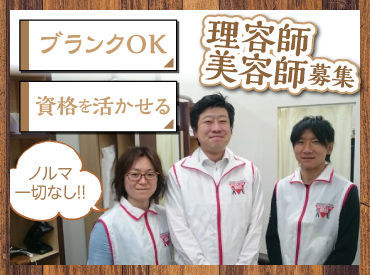 株式会社山宝商会の画像・写真