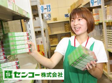 センコー株式会社 埼玉主管支店 岩槻PDセンター(東証一部上場)の画像・写真
