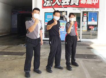 株式会社酒井商会ハーバーランド神戸給油所の画像・写真