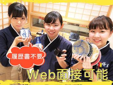 回し寿司 活 目黒店の画像・写真