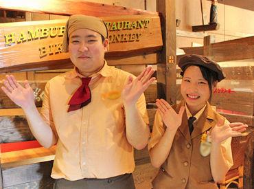 株式会社アジアル びっくりドンキー鳴海店の画像・写真