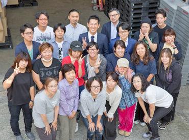 株式会社shoichi  ※長橋倉庫の画像・写真