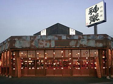 神楽 鳥取店の画像・写真