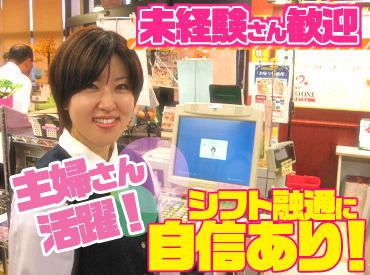 遠鉄ストア 池田店の画像・写真