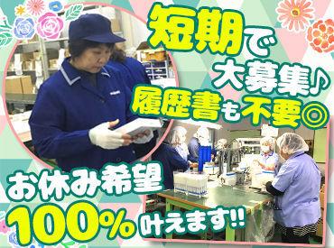 株式会社藤武梱包の画像・写真
