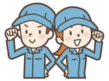株式会社ワーカー・サービスの画像・写真