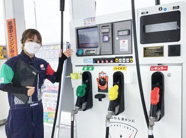 コスモ石油 セルフ&カーケアセンター笹川の画像・写真