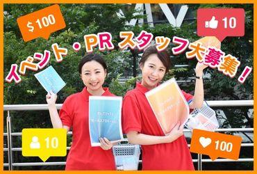 株式会社セレブリックス [CX7][関西] の画像・写真