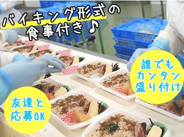 株式会社サンヨーフーズ 広島工場の画像・写真