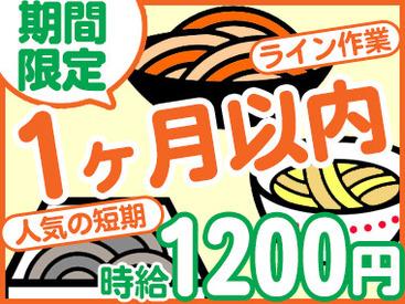 株式会社三協デリカ 熊本工場の画像・写真